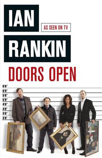 День открытых дверей (Doors Open)