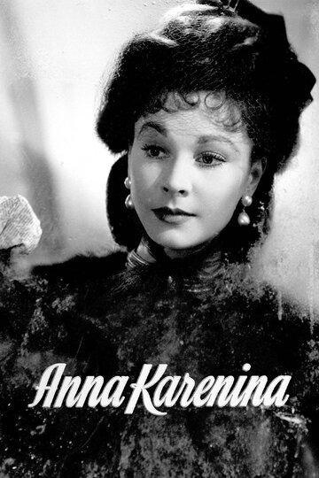 Анна Каренина (1948) полный фильм