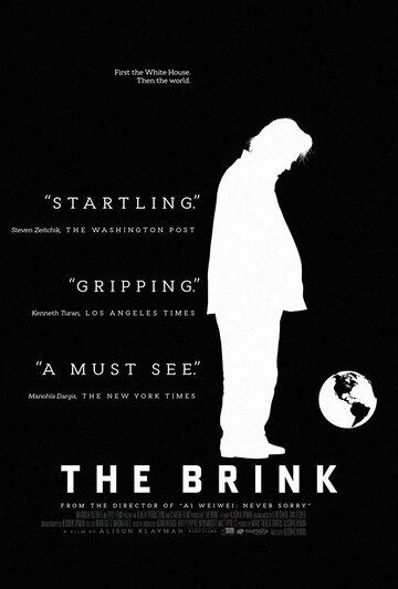 Постер к фильму На грани (2019)