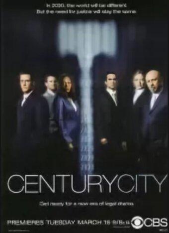 Город будущего (2004)