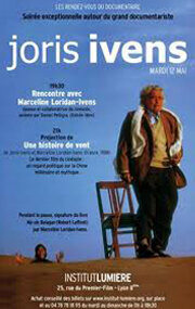 Сказка ветра (1988)