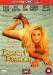 Пустынная страсть