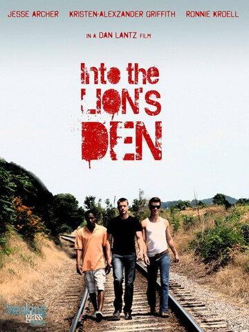 В логове льва (видео)