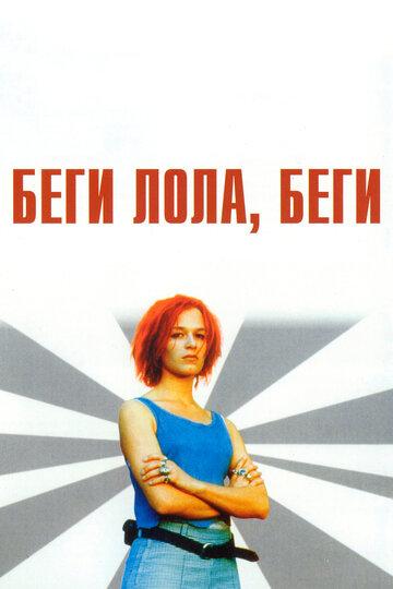 Кино Электро Москва