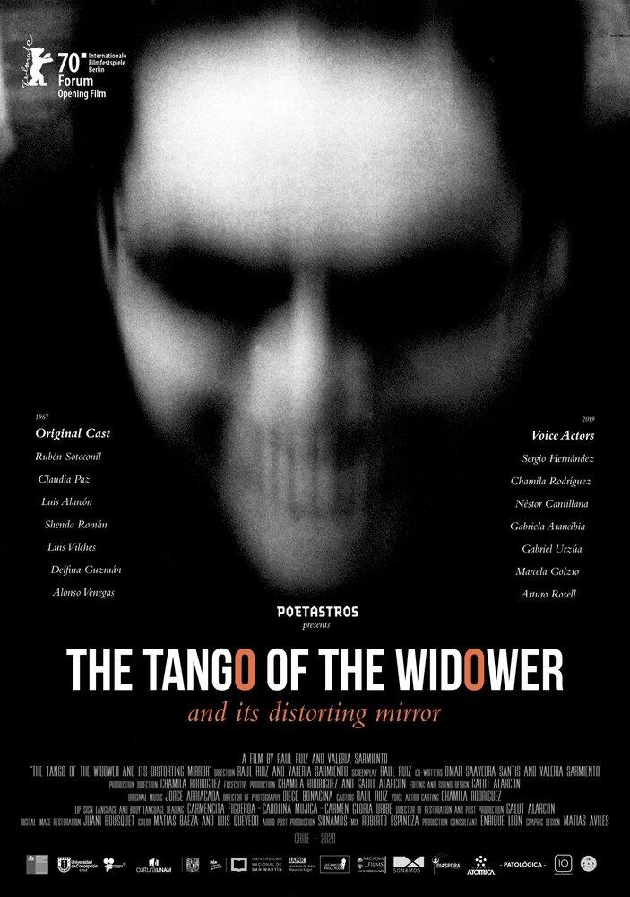 Постер Танго вдовца