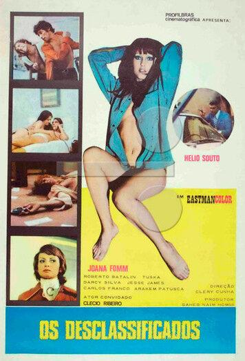 Рассекреченные (1972)
