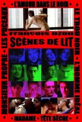 Девственники (1996)