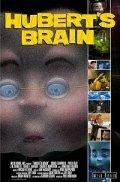 Мозги Хуберта