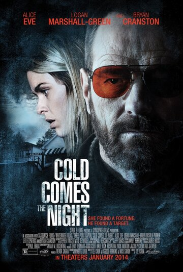 ������ ���� (Cold Comes the Night)