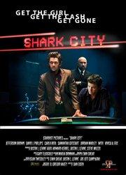Город акул (2009)