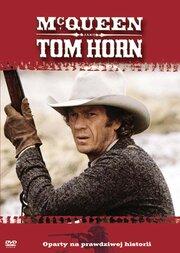 Том Хорн (1980)