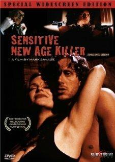 Наш папа — киллер (2000)
