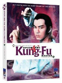 Скачать дораму Опиум и мастер кунг-фу Hung kuen dai see