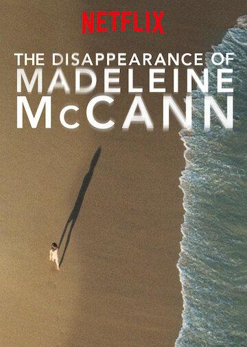 Постер к фильму Исчезновение Мэделин Маккэнн (2019)