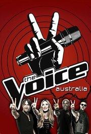 Смотреть онлайн Голос Австралии