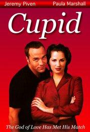 Купидон (1998)