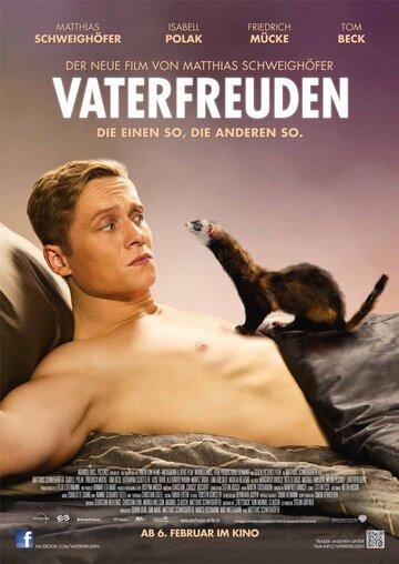 Отцовство (Vaterfreuden)