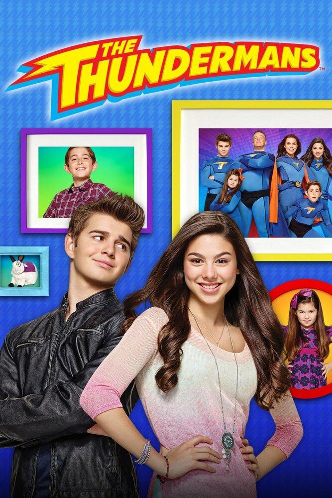 Грозная семейка (1-4 сезон) - смотреть онлайн