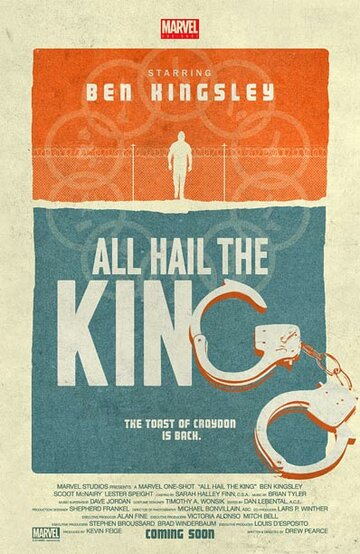 Короткометражка Marvel: Да здравствует король (видео)