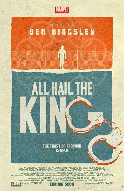 Короткометражка Marvel Да здравствует король / Marvel One-Shot: All Hail the King