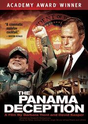 Смотреть онлайн Обман в Панаме