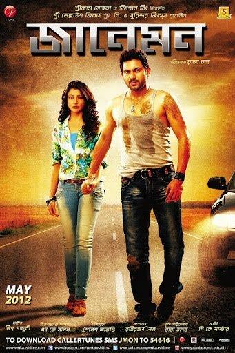 Bangla Movie Online , Watch Bangla Movie,Free New Bangla Movie