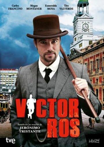 Виктор Рос
