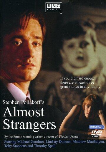 Идеальные незнакомцы 2001 | МоеКино