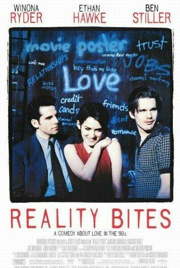 Реальность кусается 1994