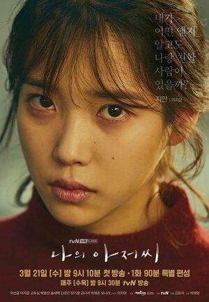 300x450 - Дорама: Мой мистер / 2018 / Корея Южная