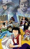 Постер к аниме фильму Ван-Пис: Фильм восьмой (2007)