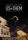 Роджер Уотерс: Мы + Они (Roger Waters: Us + Them)