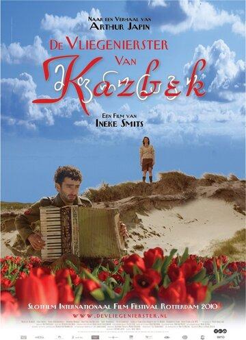 Авиаторша с Казбека (2010)