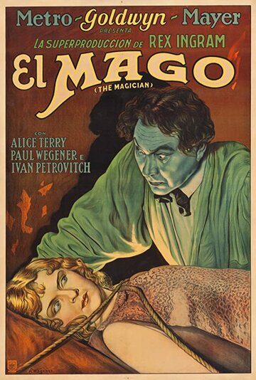 Маг (1926)