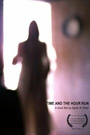 Time and the Hour Run (2005)