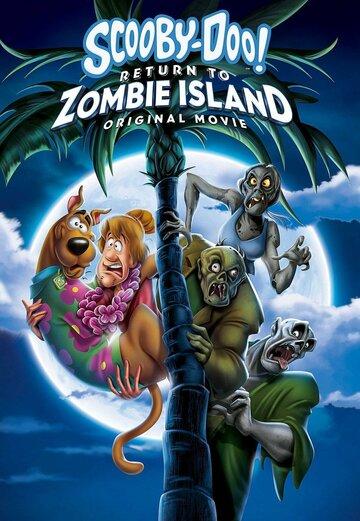 Постер Скуби-Ду: Возвращение на остров зомби (видео) undefined