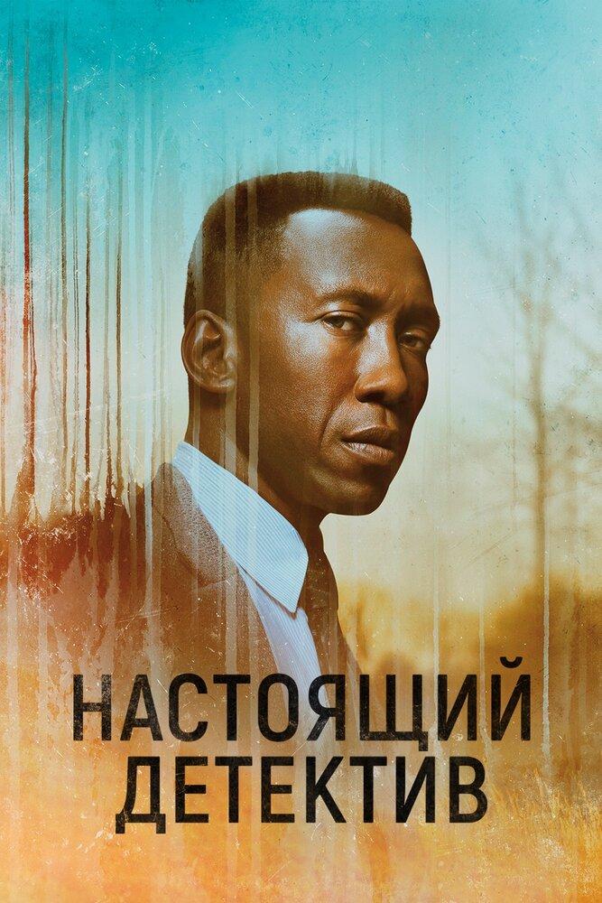 Настоящий детектив 1-2 сезон 1-8 серия Кубик в Кубе | True Detective