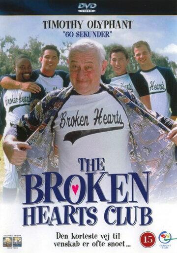 Постер к фильму Клуб разбитых сердец: Романтическая комедия (2000)