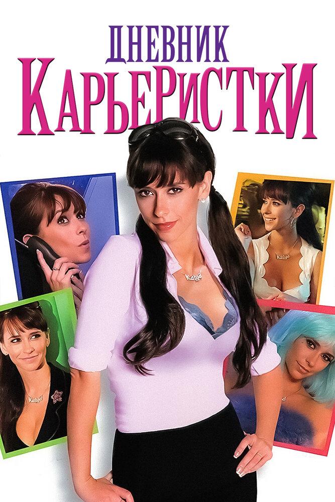 KP ID КиноПоиск 251717