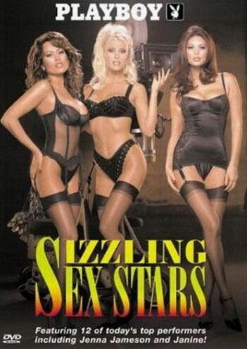 �������: ������������� ����� (Playboy: Sizzling Sex Stars)