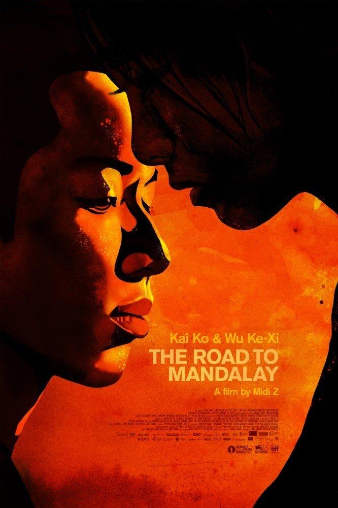Фильмы Дорога в Мандалай смотреть онлайн