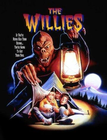 Страшилки (1990) — отзывы и рейтинг фильма