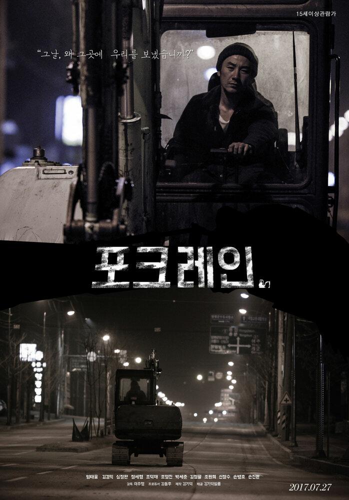 1046832 - Экскаватор ✸ 2017 ✸ Корея Южная