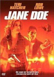 Сбежавшая Джейн (2001)