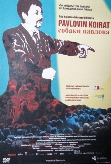 KP ID КиноПоиск 413526