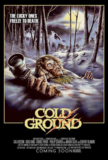 Холодная земля / Cold Ground. 2017г.
