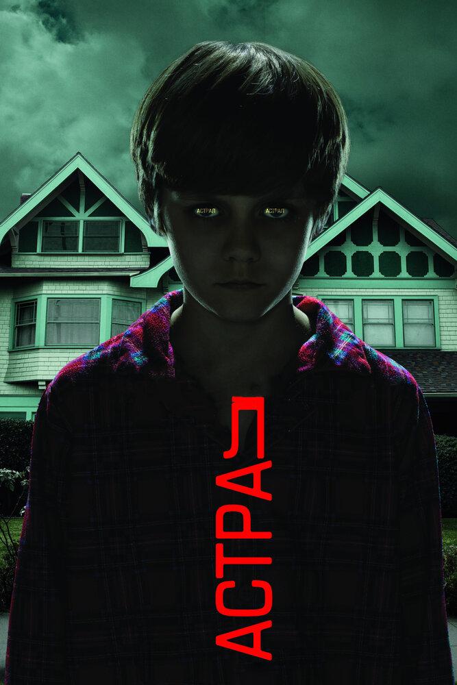 список лучших фильмов на реальных событиях ужасы