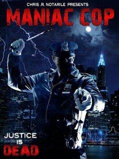 Маньяк-полицейский (2008)