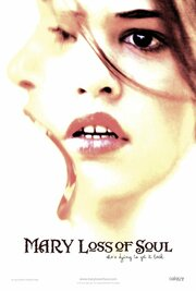Mary Loss of Soul (2014)