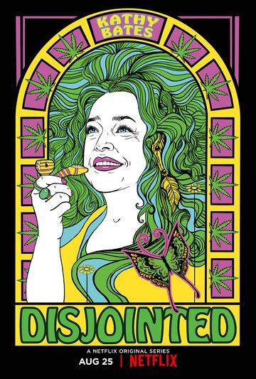 Постер             Сериала Раскосяченные